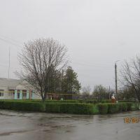 Колхоз Мичурина, Михайловка