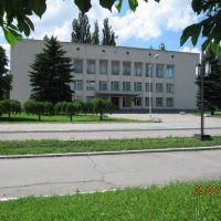 поселковая администрация, Михайловка