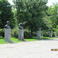 герои Михайловки, Михайловка