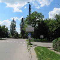 перекресток, Михайловка