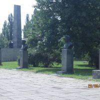 Михайловка, Михайловка