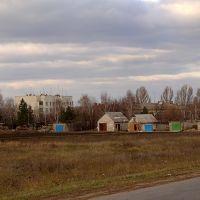 Novonikolaevka, Новониколаевка