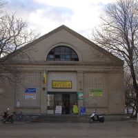 Kino(Filmoteatr), Новониколаевка