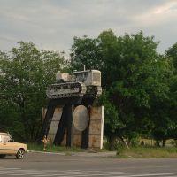 Памятник ударникам первых пятилеток, Новониколаевка