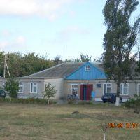 Школа №2, Новониколаевка