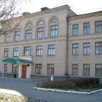 Ореховский сельскохозяйственный техникум, Орехов