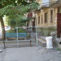 двор К. Маркса 41, Орехов