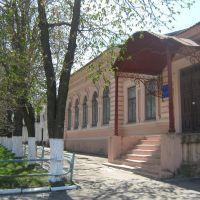 Краеведческий музей, Орехов