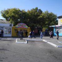 Автовокзал 21.09.2006