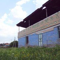 Стадион, Пологи