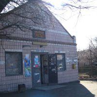 """Магазин """"Лада"""", перекрёсток ул. К.Маркса и пер. Седова, Пологи"""