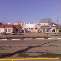 Центр - 2, Приазовское