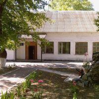Краеведческий музей, Приазовское