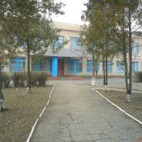 ШКОЛА2, Приазовское
