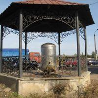 Прісне джерело смт Приазовське, Приазовское