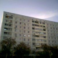 Мой любимый дом(ул.Курчатова 12), Энергодар