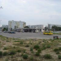 Вид на автовокзал, Энергодар