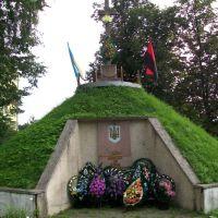 Могила героям УПА, Богородчаны