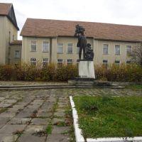 Памятник трудящимся, Богородчаны