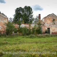 Abandoned Salt Plant, Болехов
