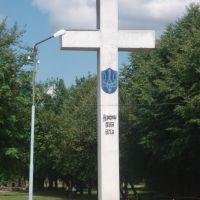 Хрест, Болехов