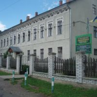 Коледж, Болехов