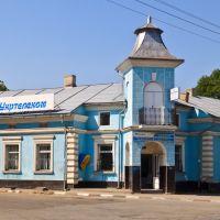 Почта-Укртелеком, Болехов
