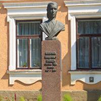 Памятник Е. Мандрик-Куйбиде (1927-2004), Болехов