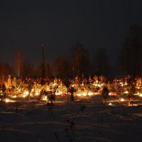 Цвинтар на Святий Вечір, Болшовцы