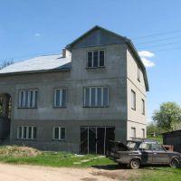 My House, Брошнев-Осада