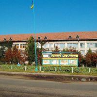 school, Брошнев-Осада