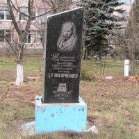 T.G.Shevchenko, Брошнев-Осада