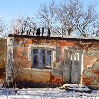 згоріла хата .., Бытков