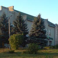 Школа, Войнилов