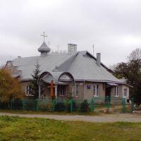 Монастир сс.Василиянок, Войнилов