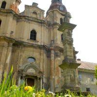 Gvozdets (Ukr. Гвіздець, Pol. Gwoździec Yidd. גוואזדזיעץ) - monastery, Гвоздец