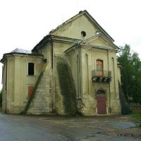 Старий Армянський костел,обшарпаний війною.*, Городенка