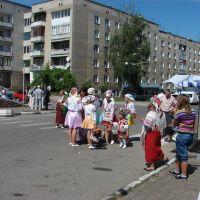 Молодь на вулиці міста.*, Городенка