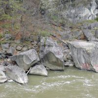 Водопад (Falls), Делятин