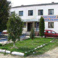 Відділення звязку_The Liaison Office, Делятин