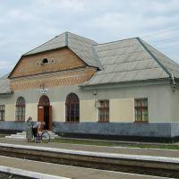 ►Вокзал станції Єзупіль, Жовтень