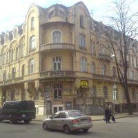 Old Austrian House on Mazepi Street, Ивано-Франковск