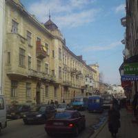 Mazepi street, Ивано-Франковск