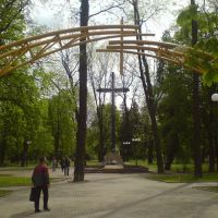 Entrens in Memorial Park on Ivana Franka street, Ивано-Франковск