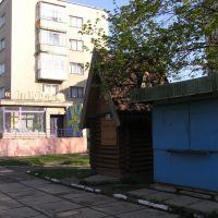 ВУЛ. ХМЕЛЬНИЦЬКОГО, Калуж
