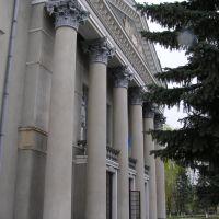 ПК Мінерал, Калуш