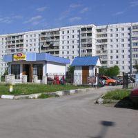 Б-Р НЕЗАЛЕЖНОСТІ, 4, Калуш
