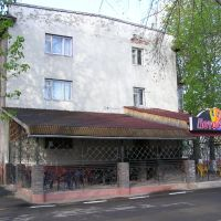 ЛОТОС, Калуш