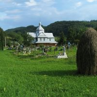 Horod (Kosow), Косов