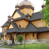 Новая церковь, Косов
